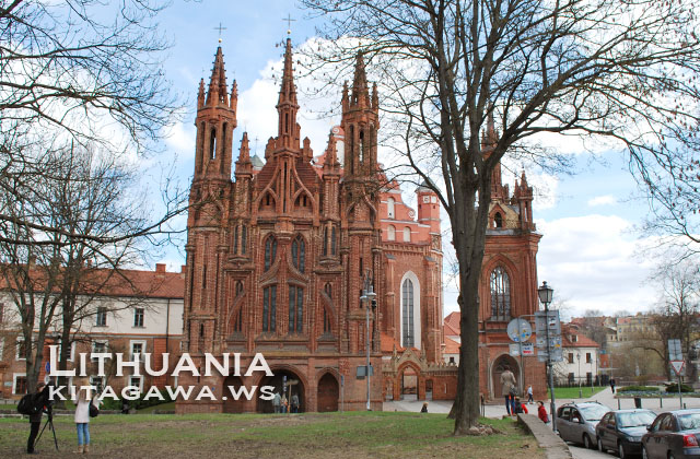 Vilniaus Šv. Pranciškaus Asyžiečio bažnyčia