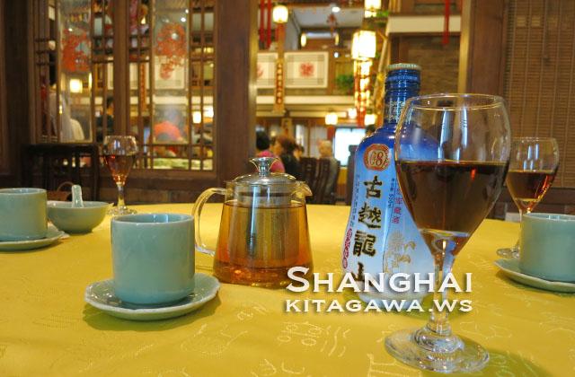 紹興酒と中国茶