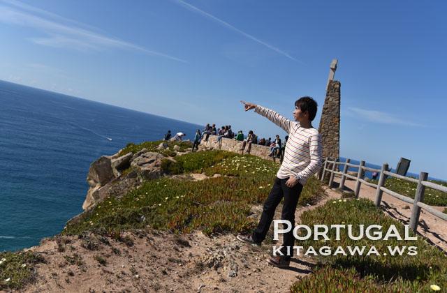 ロカ岬 ポルトガル
