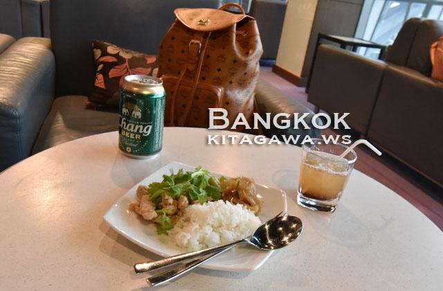 タイ航空スワンナプーム空港ビジネスクラスラウンジ Cコンコース