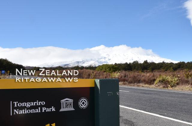 Tongariro National Park トンガリロ国立公園