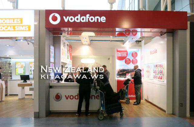 ボーダフォン・ニュージーランド
