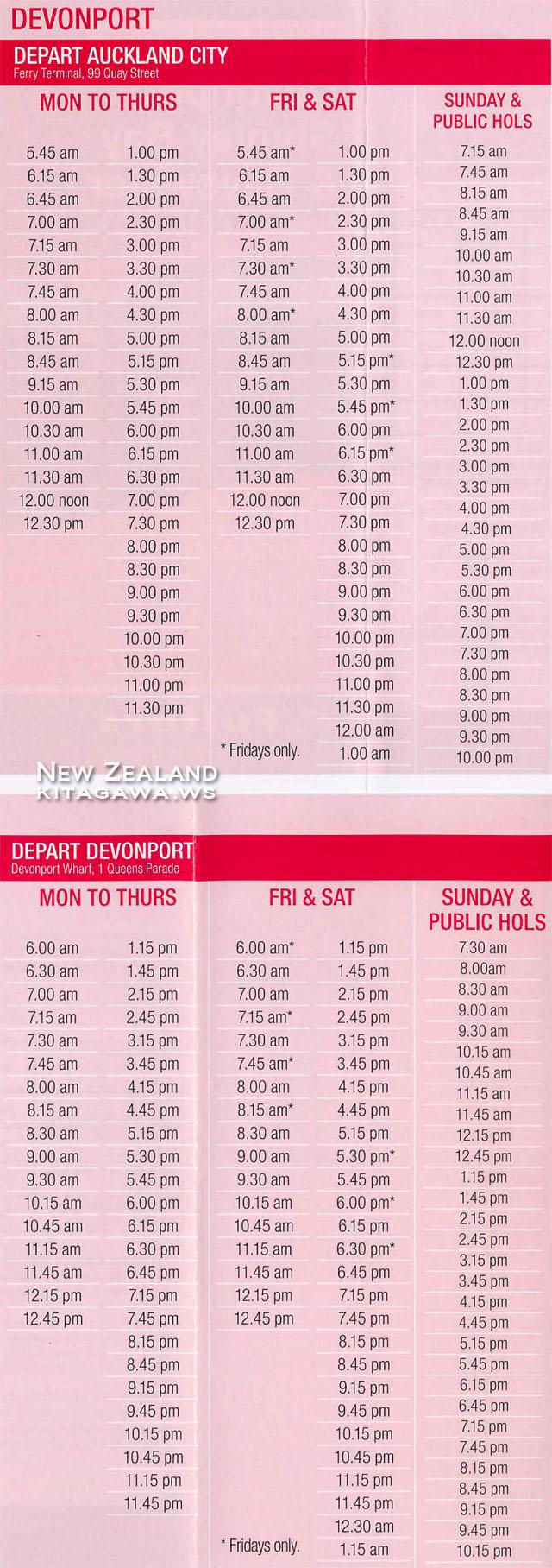 デボンポート行きフェリー時刻表