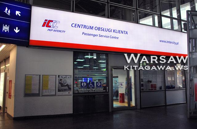 ポーランド・ワルシャワからオーストリア・ウィーン 鉄道 予約