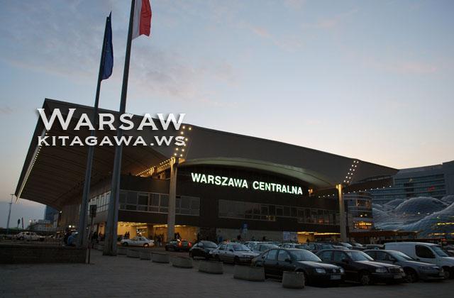 ワルシャワ中央駅 Warszawa Centralna