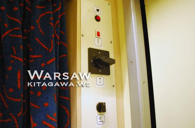 WARSZAWA Warsaw WIEN Vienna D407 ZUG407 train