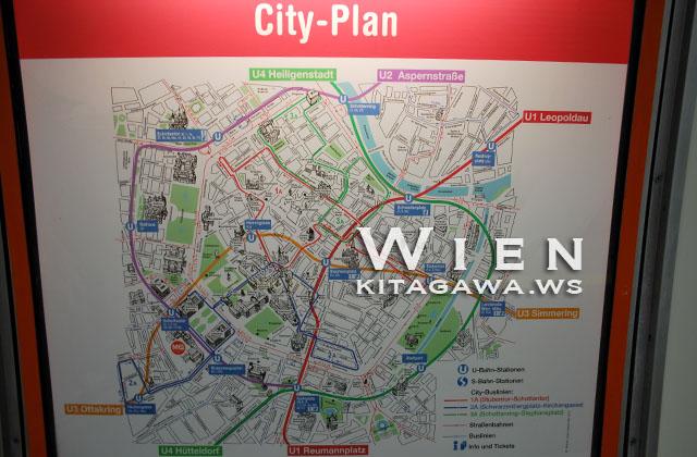 ウィーン地下鉄 U-Bahn Wien