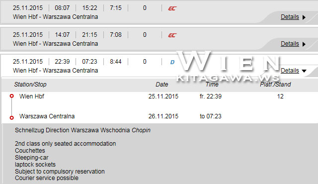 ウィーンからワルシャワ 時刻表