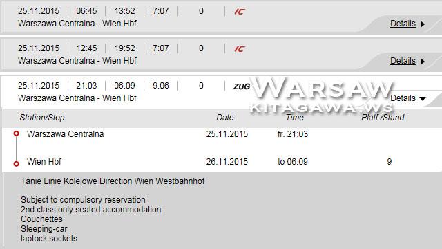 ワルシャワからウィーン 時刻表