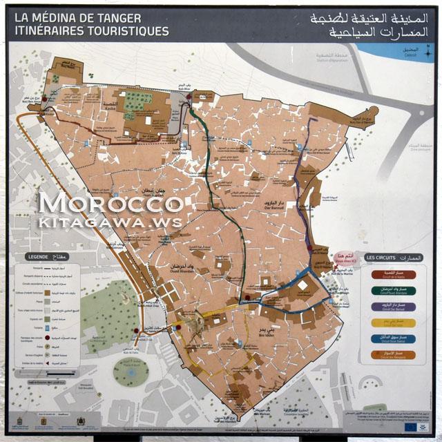 タンジェ地図 Tanger Map