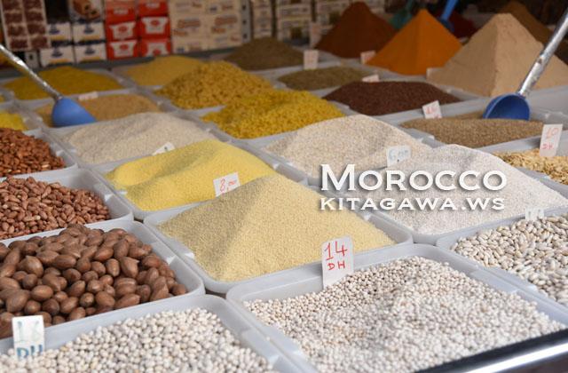 モロッコ スパイス