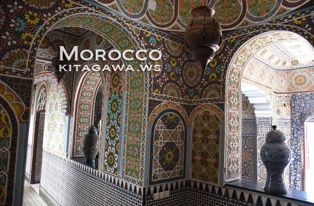 カウス モロッコ