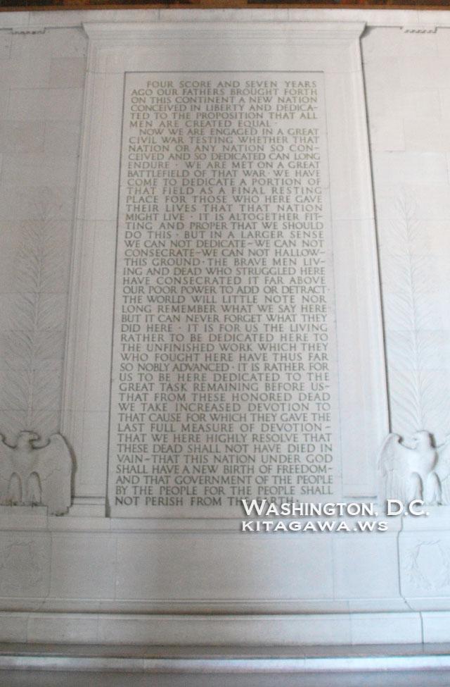 ゲティスバーグ演説 Gettysburg Address