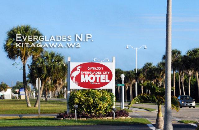 Everglades City Motel