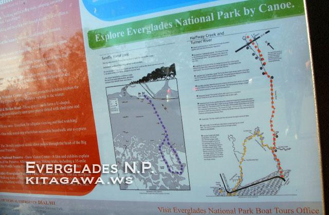 Everglades National Park canoe
