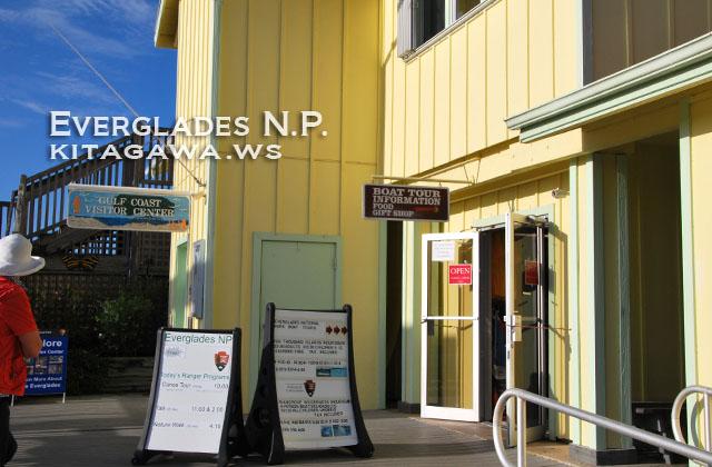 エバーグレーズ国立公園 ツアー