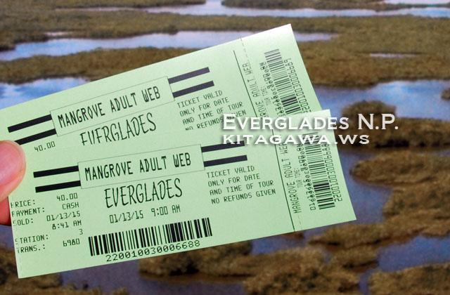 エバーグレーズ国立公園 ツアー予約チケット