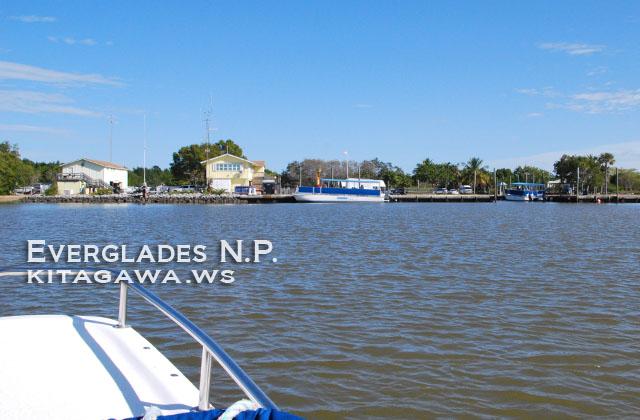 Everglades National Park Visitor Center