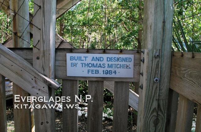 エバーグレーズ国立公園 展望台