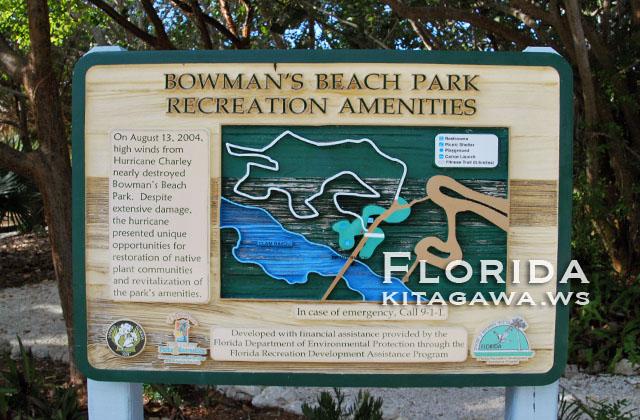 Bowman's Beach ボウマンズビーチ