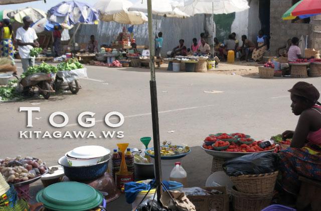 トーゴ、カーラ Kara, Togo