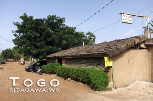 トーゴ カラ ゲストハウス Togo Kara Guesthouse