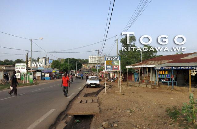 Kara, Togo トーゴ カラ