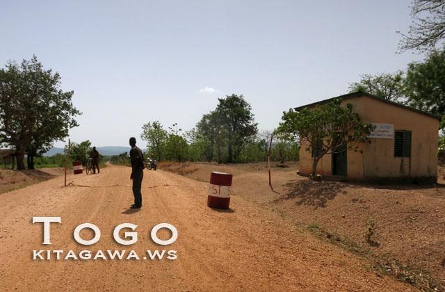 トーゴ 世界遺産 バタマリバ人 クタマク
