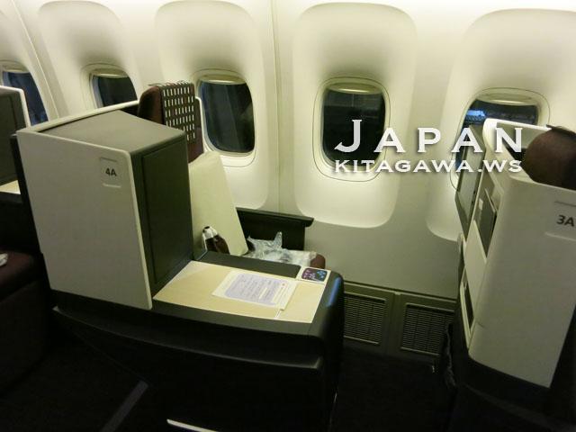 JALビジネスクラス767 スカイスイートⅡ