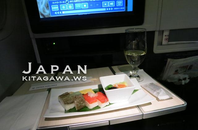 JALビジネスクラス 軽食