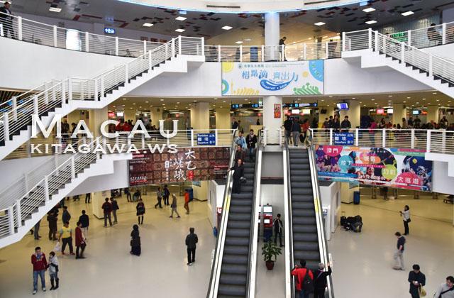 マカオフェリーターミナル