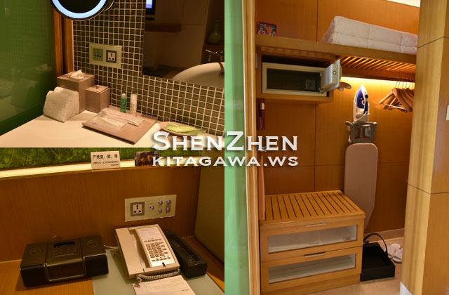 ウェスティン深圳南山ホテル