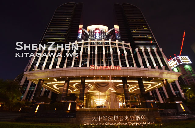 シェラトン深圳福田ホテル