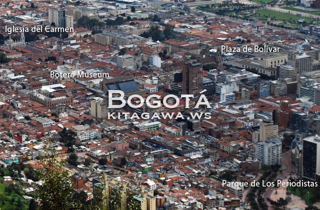 ボゴタ旧市街