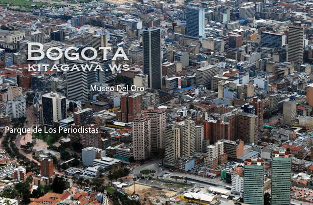 コロンビア ボゴタ