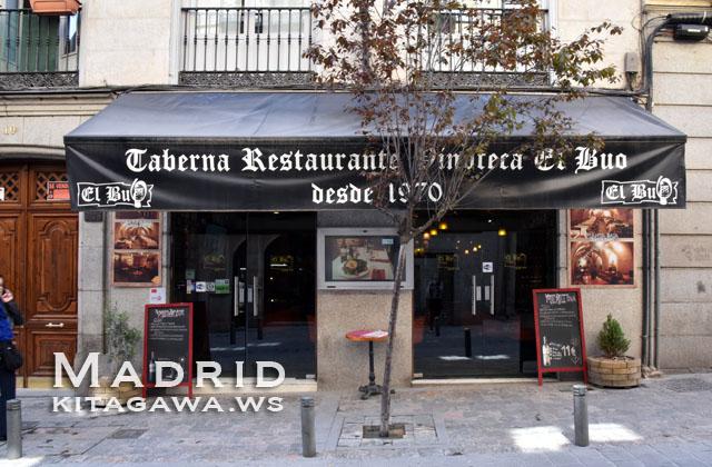 El Buo, Madrid