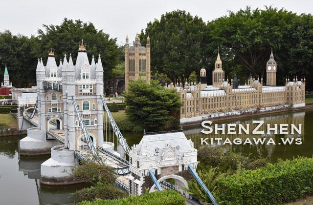 window of the world shenzhen