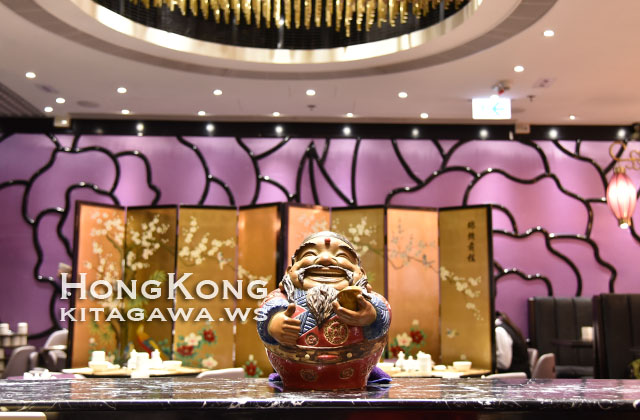 正斗 香港