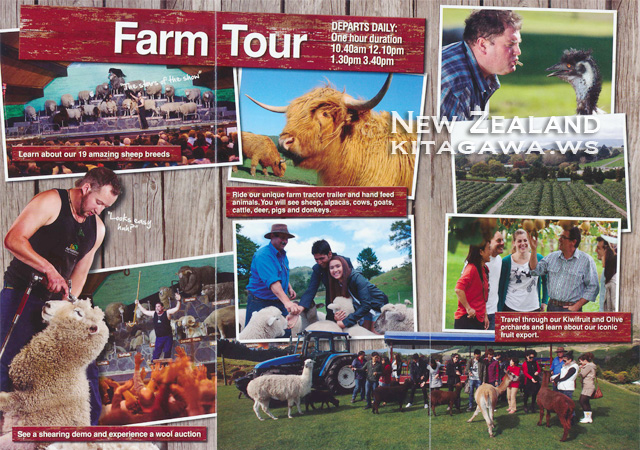 Agrodome Farm Tour