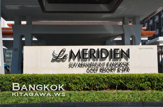 Le Méridien Suvarnabhumi, Bangkok Golf Resort & Spa