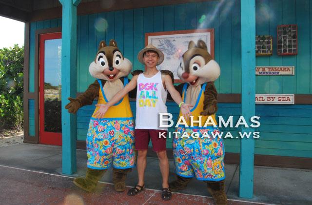ディズニークルーズライン バハマ旅行記 キャスタウェイケイ