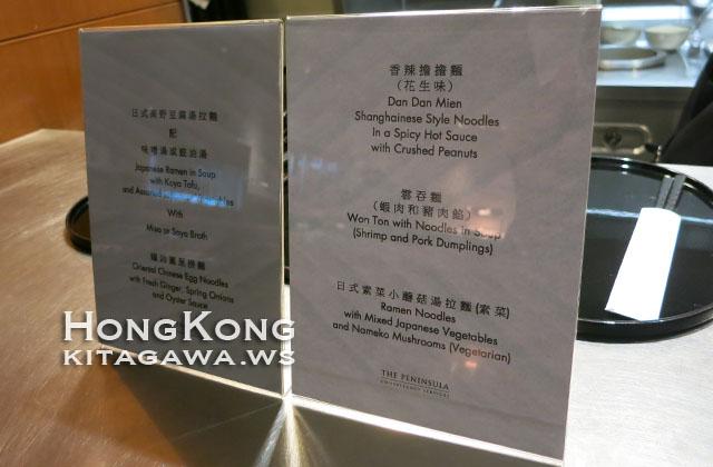 香港 CX ラウンジ