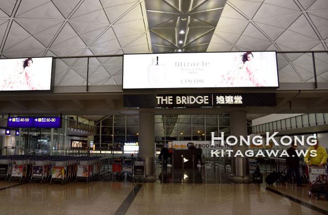 ザ・ブリッジ The Bridge 逸連堂