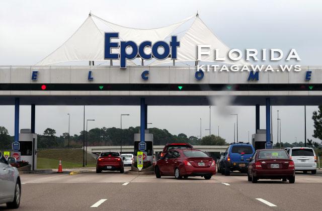 エプコット EPCOT