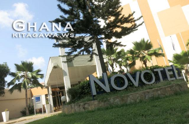 ノボテルアクラ シティセンター Novotel Accra City Centre ホテル宿泊記