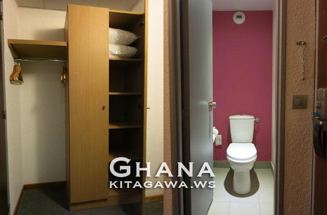 Hotel Novotel Accra City Centre