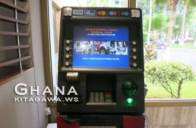 ガーナ ATM