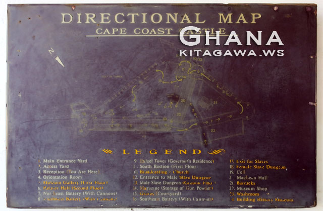 cape coast castle location map