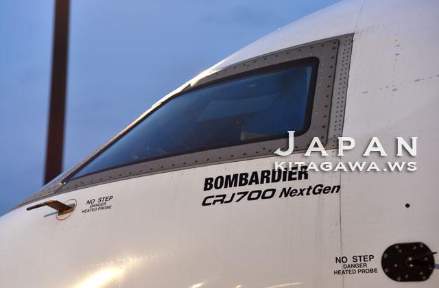 ボンバルディア CRJ700