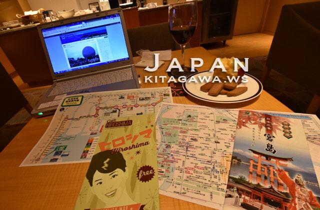 広島旅行記